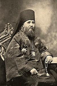 St. Tikhon as bishop